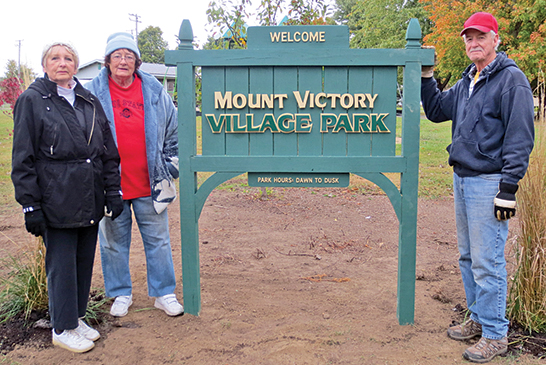 New park sign