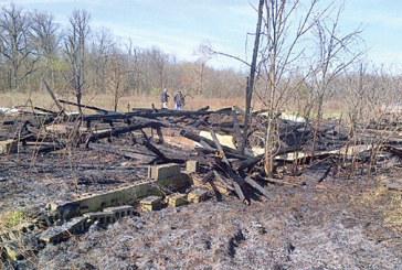 Investigators seek help in suspected arson fire