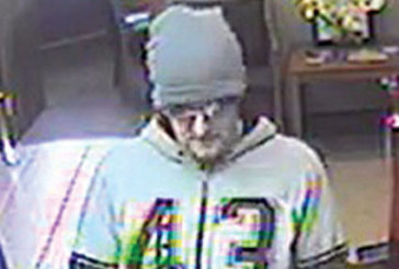 Search on for suspect in Quest FCU robbery