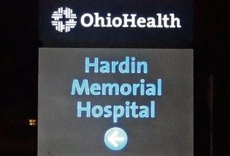Hardin Memorial unveils new signage