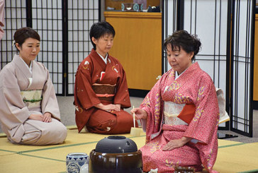 Tea ceremony at BL